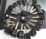 Промоция на ключове с чип